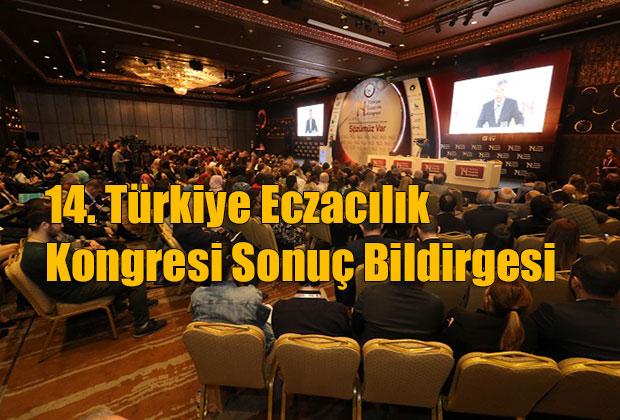 14-turkiye-eczacilik-kongresi-sonuc-bildirgesi